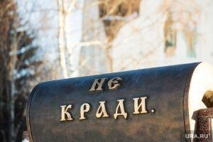 Бесы довели крымчанина до грабежей храмов и ларьков