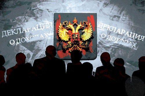 Крымские чиновники стремительно богатеют