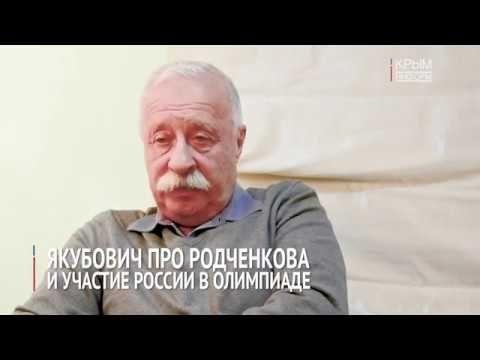 Якубович вспомнил юность в Крыму и рассказал, почему поддерживает Путина