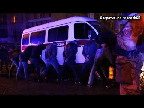 Появилось видео задержания похитителей бизнесмена в Крыму