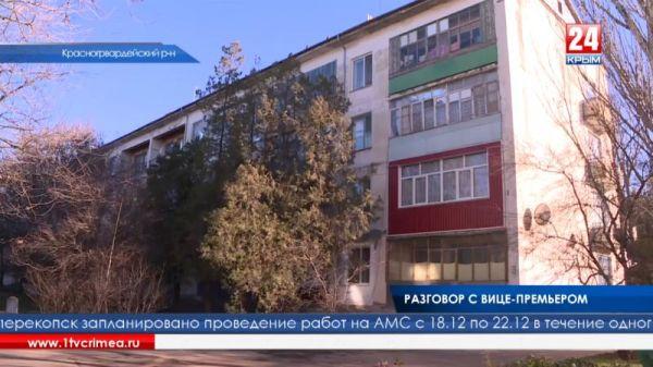 Жителей села Петровка Красногвардейского района выслушала вице-премьер Крыма Лариса Опанасюк