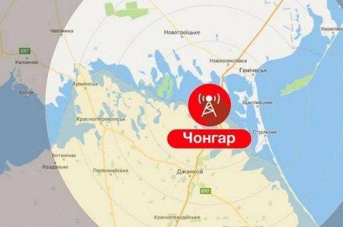 Опубликовано доказательство успешной работы украинского FM-радио в Крыму
