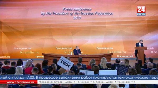 В. Путин: «Сбор урожая в России в этом году побил рекорд 1978 года»