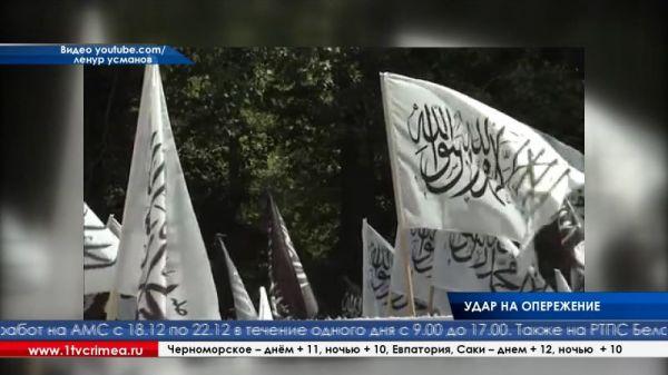 Правоохранители провели урок, посвящённый борьбе с терроризмом в Крымском филиале Российского государственного университета правосудия