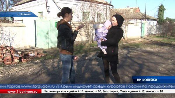 Новая одежда, мебель для детской и «вкусняшки» - жители крымских сёл, где с января отменят плату за места в детсадах, рассказали, как собираются тратить сэкономленные на этом деньги