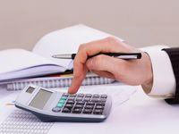 Минимущество информирует об изменении порядка предоставления в аренду республиканского имущества, методики расчета и распределения арендной платы при его передаче