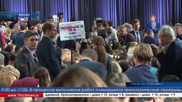 3 часа 40 минут, 73 вопроса, 1640 журналистов. В Москве в 13-й раз прошла большая пресс-конференция Президента РФ Владимира Путина
