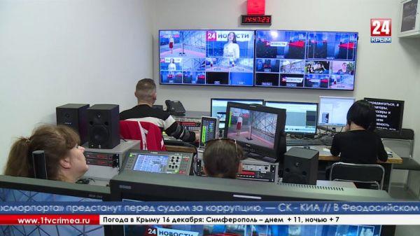 Ещё оперативнее и интереснее. Новый аппаратно-студийный комплекс «Крым 24» официально открыт.