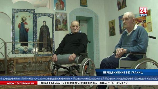 К концу года крымские власти планируют обеспечить колясками 97 % инвалидов