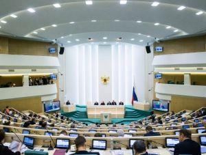 Совфед определил дату выборов президента в РФ