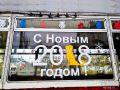 В Евпатории на маршрут вышли «новогодние» трамваи