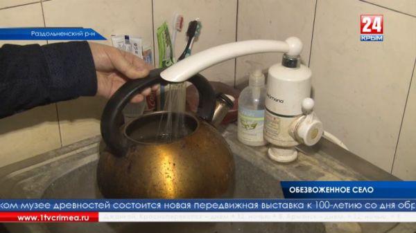 Воду на несколько часов в день дают жителям села Ковыльное Раздольненского района. И так уже 15 лет