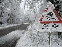 В Крыму ожидается ухудшение погодных условий