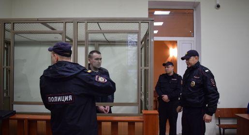 Первый пожизненный приговор вынесли в Севастополе