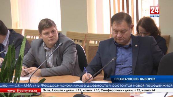Члены Общественной палаты Крыма обсудили вопросы, касающиеся организации и осуществления общественного контроля за реализацией избирательных прав граждан