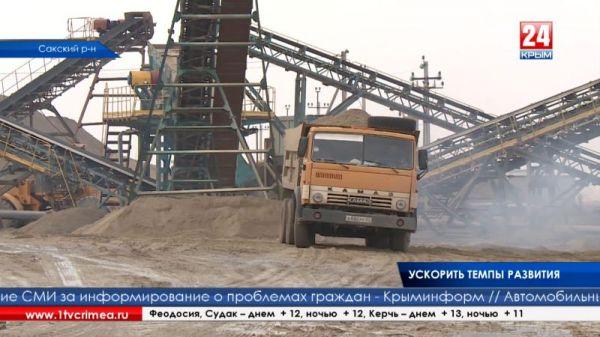 Влияние промышленных предприятий на экономику и занятость населения муниципалитетов обсудили на общественных слушаниях в селе Лесновка Сакского района