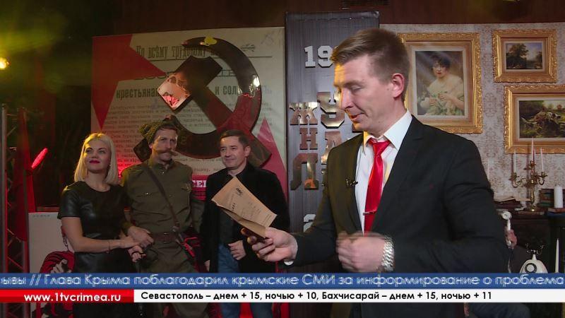 «В Симферополе состоялось вручение ежегодной премии «Журналист года-2017»
