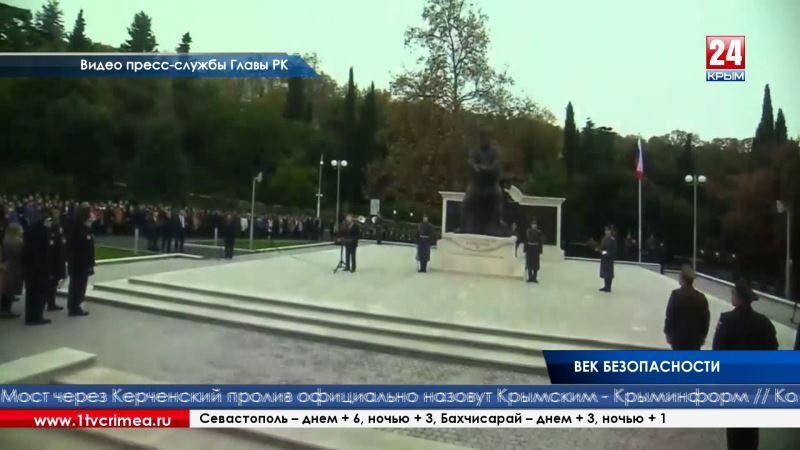 С. Аксёнов: «ФСО – одна из важнейших структур, обеспечивающих безопасность государства и общества»
