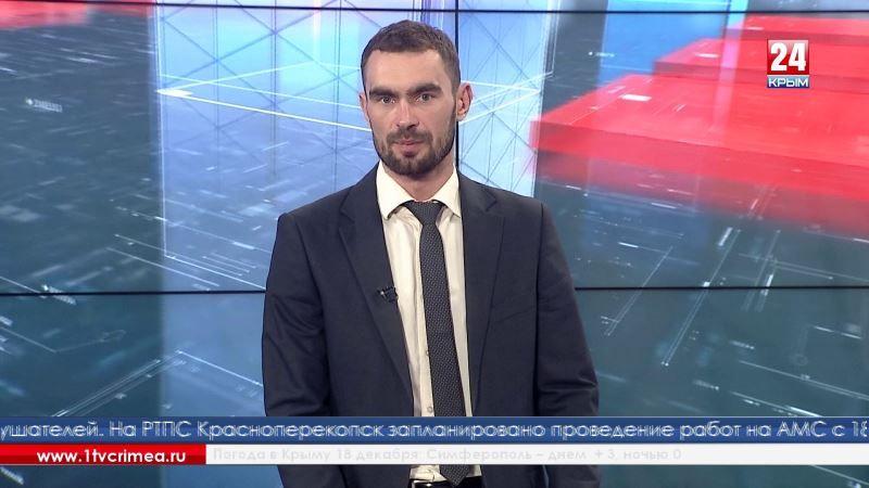 Повреждения оптоволоконного кабеля, связывающего Крым с Кубанью, ликвидированы