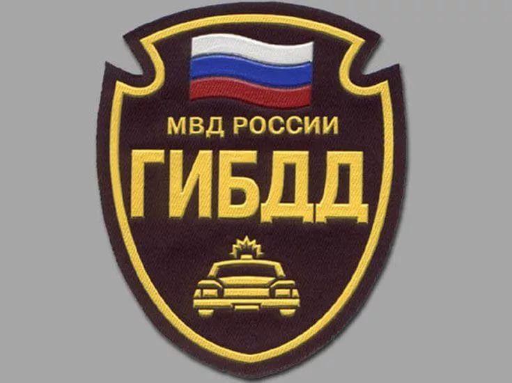 Начальник крымской Госавтоинспекции Анатолий Борисенко проведет личный прием граждан в Красноперекопском районе и г. Армянске