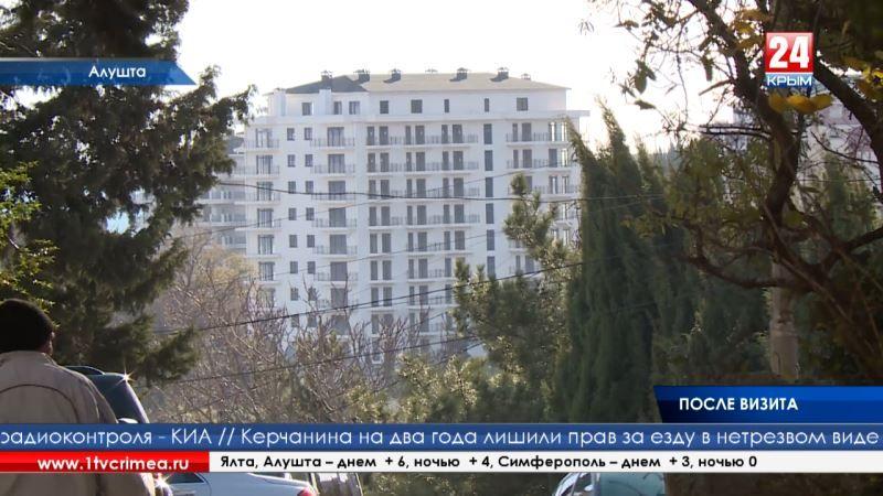 Что изменилось в Алуште после визита в город вице-премьеров и Сергея Аксёнова? Первые результаты озвучили в крымском правительстве