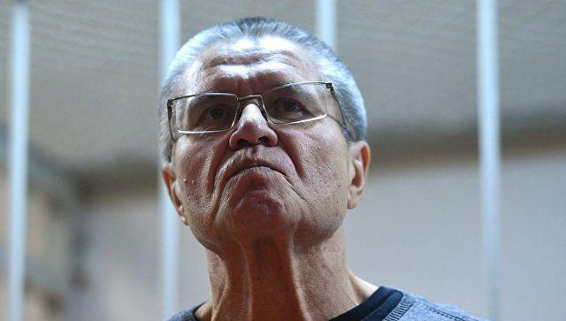 Теплые вещи и лекарства: Улюкаев рассказал, что ему необходимо в СИЗО