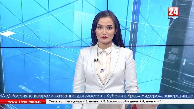 Насколько сократились очереди в детские сады в Крыму, и какие подарки к Новому году получают одарённые дети?