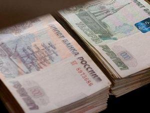 Правительство выделило 7 миллиардов на доплаты к пенсиям