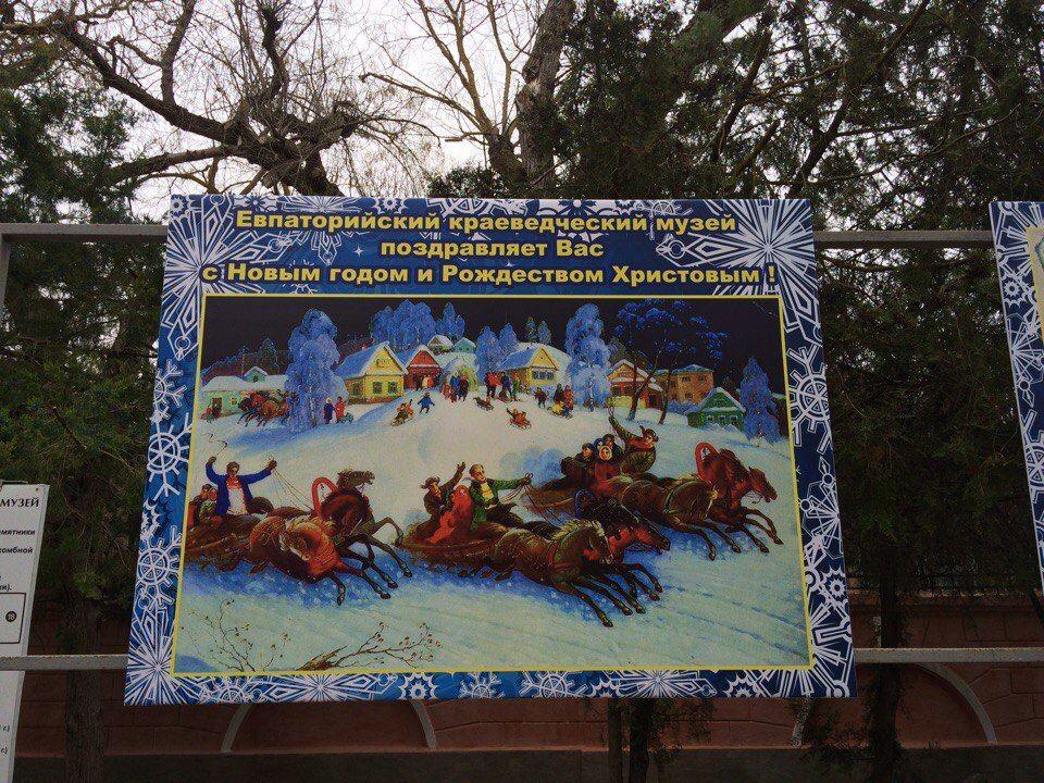 Открылась выставка старинных новогодних и рождественских открыток