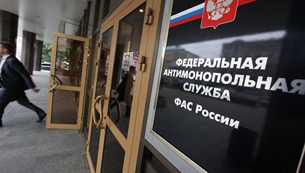 УФАС завело дела на двух участников рынка торговли в Крыму