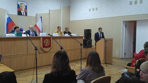 В центре соцобслуживания Симферопольского района подвели итоги текущего года