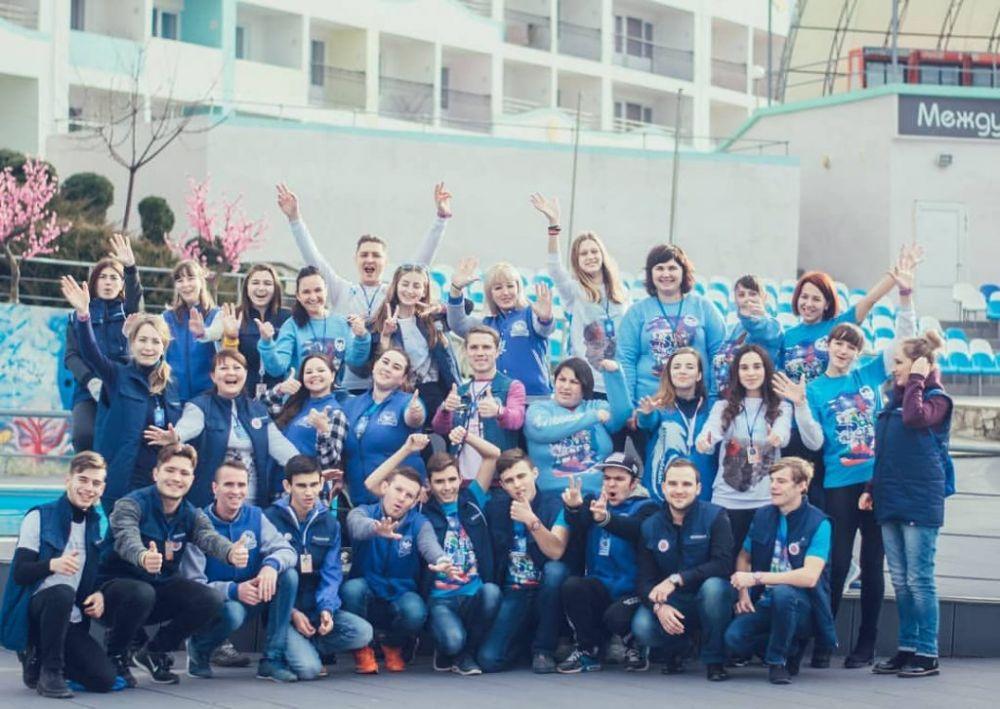 Евпаторийская молодежь приняла участие в республиканском слете волонтерских и добровольческих организаций – «Доброслет»