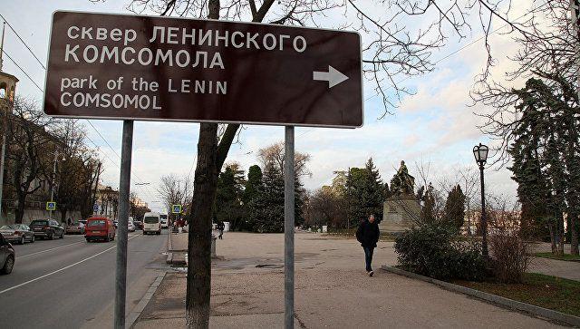 В Севастополе устанавливают таблички-указатели для туристов