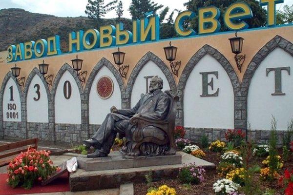 Крымский завод шампанских вин «Новый свет» продан за1,5 млрд руб.