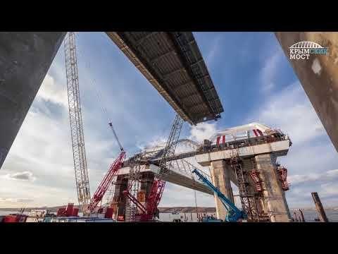 Появилась ускоренная видеоверсия сборки пролетов автодороги Крымского моста