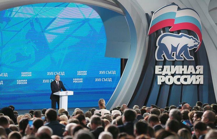 Медведев: Россияне хотят, чтобы выборы в Российской Федерации были безусловно прозрачными илегитимными