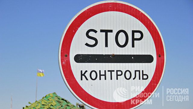 ВМВД Украины поведали оновых правилах заезда для жителей Российской Федерации