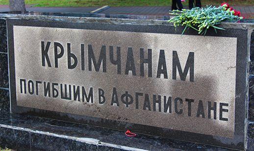 ВЯрославле прошла акция памяти павших вафганской войне