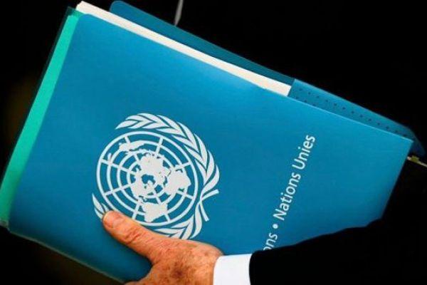 Госсовет Крыма принял обращение кГенассамблее ООН