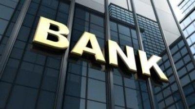 Коллектив банка «Северный кредит» объявил обисчезновении руководства