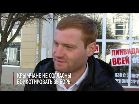 ЕСусомнился вдемократичности выборов-2018 из-за недопуска Навального