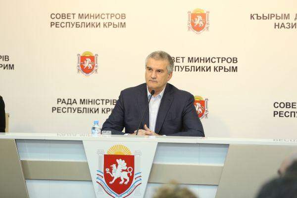 Крым планирует заключить сСевастополем соглашение обопределении границ