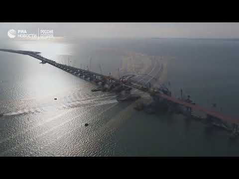 Крымский мост с высоты птичьего полета: новое видео