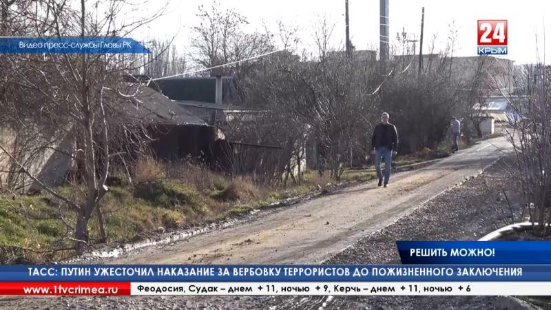 Сергей Аксёнов посетил с рабочим визитом микрорайон Украинка в Симферополе