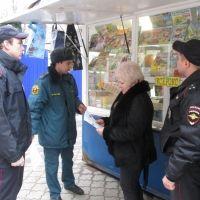 Безопасность запуска фейерверков на контроле МЧС России
