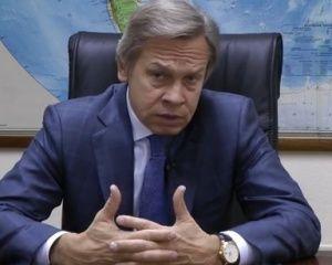 Пушков назвал глупостью слова об уязвимости моста в Крым