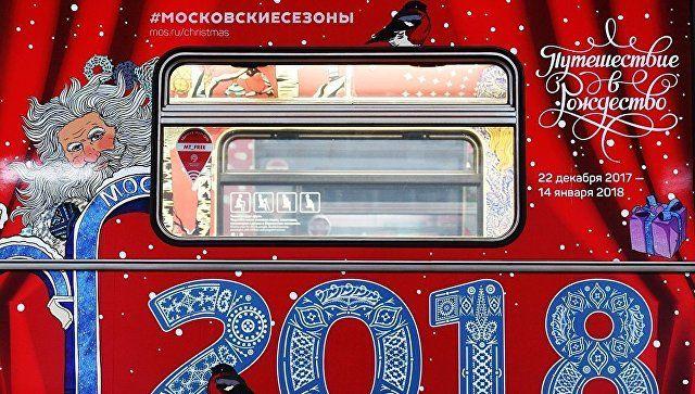 Собянин официально открыл новейшую станцию метро «Ховрино»
