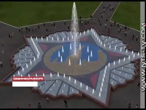 В Севастополе обещают построить не имеющий мировых аналогов фонтан