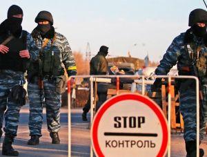 Житель Украины пытался въехать в Крым по поддельному паспорту