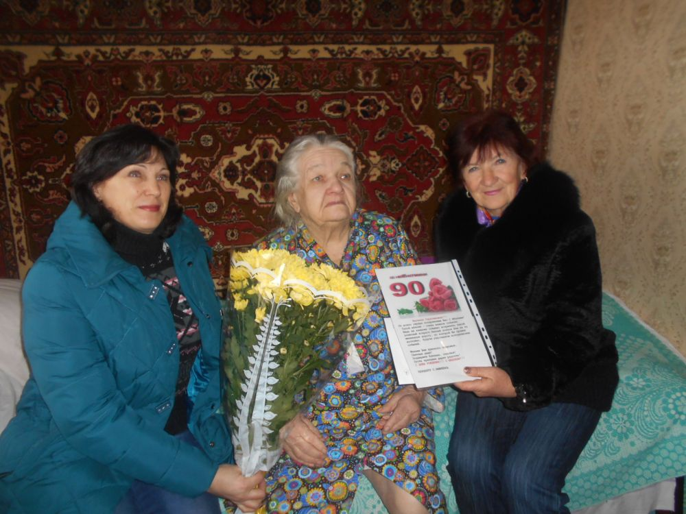В Красноперекопском районе поздравили Максименко Евгению – труженика тыла